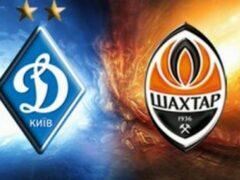 Кубок Украины по футболу: «Шахтер» и «Динамо» в восьмой раз встретятся в финале