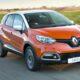 Captur от Renault собирается покорить рынок кроссоверов