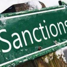 Новые санкции против России согласованы ЕС и США