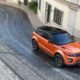 Впервые выпущен дистанционно-управляемый Range Rover