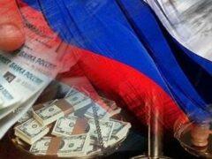 На Сахалине освобождены от должности два чиновника администрации