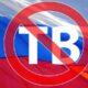 На Украине теперь нельзя смотреть российские пропагандистские фильмы и сериалы