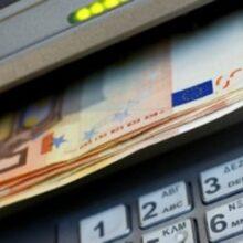 В Греции приостановлена работа банков