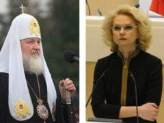 РПЦ вместе со Счетной палатой будет бороться с коррупцией
