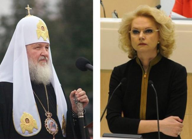 патриарх и Голикова