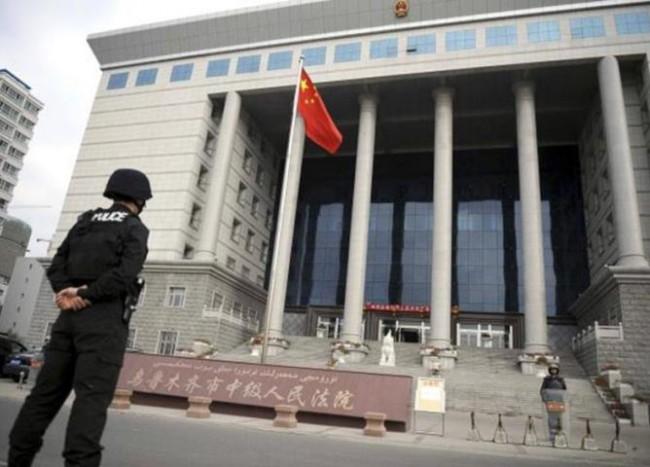 суд Китая