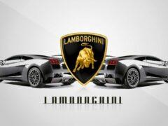 Lamborghini представит новый суперкар на «Конкурсе элегантности»