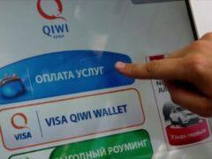 QIWI дает возможность всем россиянам стать меценатами