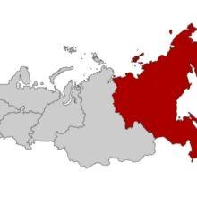 Дальневосточные проекты обойдутся правительству в 13,8 млрд рублей