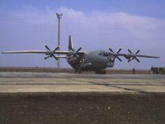 Очередное ЧП с военным самолетом в России: на этот раз в Челябинске