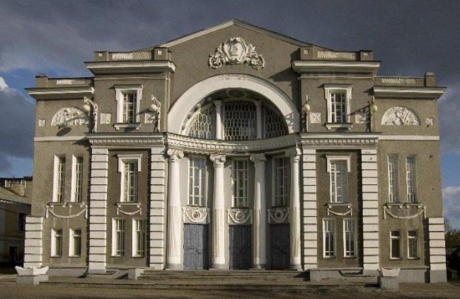 Мичуринский драмтеатр