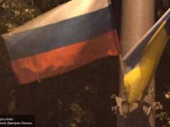 В Киеве перепутали российские и болгарские флаги