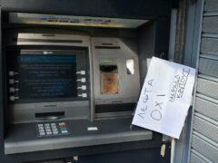 Греция не смогла выплатить долг МВФ