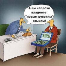 Ставки сделаны: средний размер взятки превысил 200 тысяч рублей