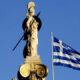 Еврогруппа выделит Греции бридж-кредит на 7 млрд евро