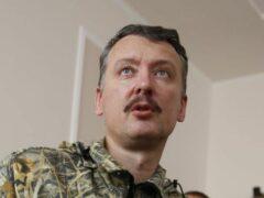 Катастрофа «Боинга» в Донбассе: к Игорю Стрелкову (Гиркину) подан иск — СМИ