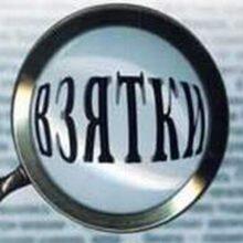 Один из глав районов в Приморье задержан по подозрению во взятке