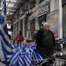 Страны еврозоны договорились с Грецией