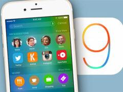 В бета-версии IOS 9 появилась возможность подключать мобильный интернет при слабом Wi-Fi