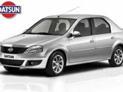 Автомобили Datsun подорожали в России сразу на 15 тысяч рублей