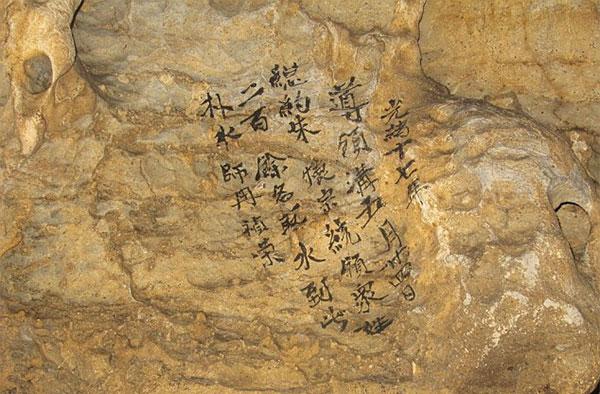 пещера в Китае