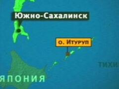 В Москве заявили о невозможности перенести дату визита главы МИД Японии в Россию