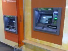 Источник: Два инкассатора пострадали при взрыве банкомата в Уфе