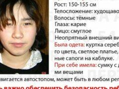 На Кубани задержана похитительница ребенка в Алтайском крае