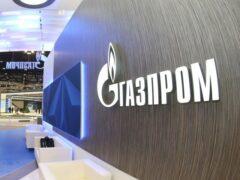 В «Газпроме» заявили, что их крупные проекты не нуждаются в госфинансировании
