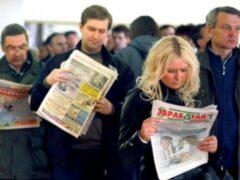 Число официальных безработных в России приблизилось к 1 млн