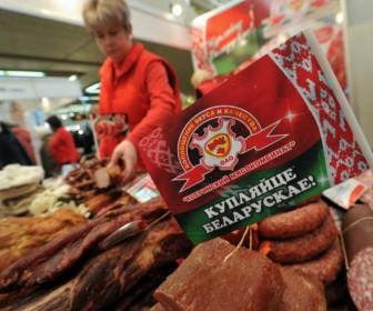 продукты Беларусь