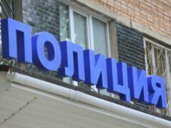 Пропавшую в Красноярске 12-летнюю девочку нашли живой