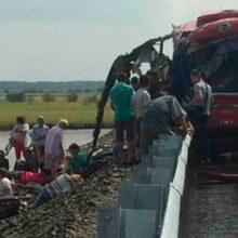 Спасатели МЧС завершили работы на месте ДТП в Хабаровском крае