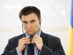МИД Украины подготовил пакет санкций против России