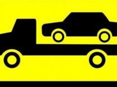 В Петербурге с парковки эвакуировали машину вместе с водителем