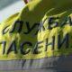 В Житковичах из-за взрыва газового баллона пострадал мужчина