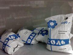 Ограничены поставки украинской соли в Россию