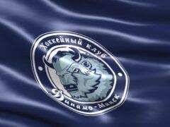 Андрей Ковалев стал главным тренером хоккейного минского «Динамо»