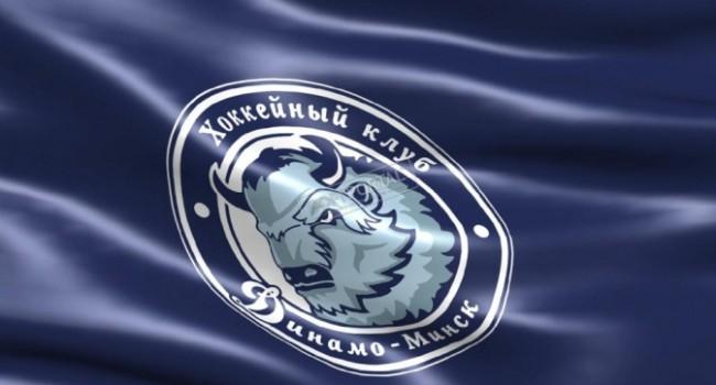 Динамо Минск хоккей