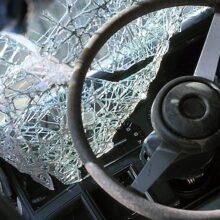 Очередное ДТП с участием автобусов: пострадало 8 человек