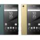 Sony показала новейший смартфон Xperia Z5 с уникальным дисплеем