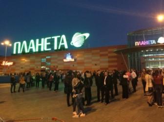 Уфа аквапарк