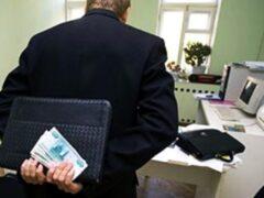 Средний размер взятки вырос в России за год почти в три раза
