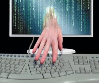 компьютер взлом