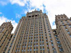 В МИД РФ раскритиковали открытие памятника «лесным братьям» в Латвии