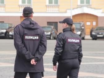 полиция Петербург
