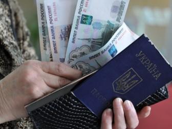 русские рубли в ЛНР