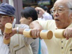 Число жителей Японии старше 100 лет превысило 60 тысяч человек