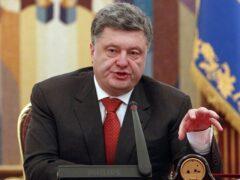 Порошенко заявляет, что Украина пока не готова стать членом НАТО