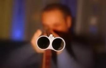 ружье застрелил